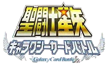 Mobage Galaxy Card Battle